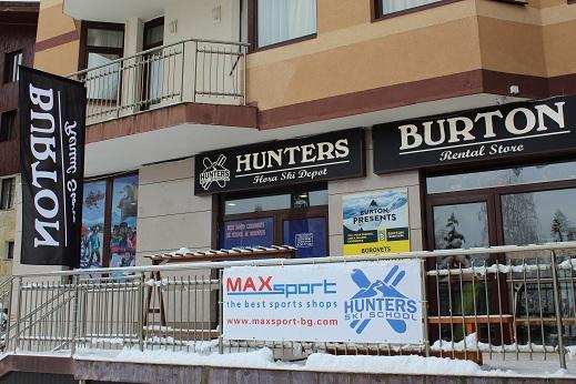 BURTON & BLACK HUNTERS DEPOTS - Hunters Ski School Borovets